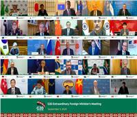 وزراء خارجية العشرين يؤكدون أهمية فتح الحدود ولم الشمل بتدابير احترازية