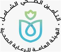 ترقية 3 من أعضاء المجلس التنفيذي للهيئة العامة للرعاية الصحية