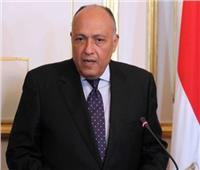 غدا.. مباحثات بين سامح شكري ونظيره البحريني لتناول الأوضاع في ليبيا وسوريا