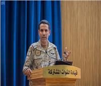 التحالف العربي بقيادة السعودية يدمر طائرة مفخخة بالأجواءاليمنية