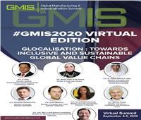 وزيرة التجارة والصناعة تلقى كلمة مصر في مؤتمر القمة العالمية للصناعة