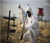 البرازيل تصل لأكثر من «ثمن مليون» حالة وفاة بفيروس كورونا