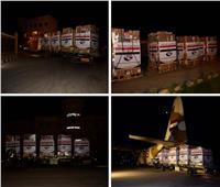 مصر ترسل مساعدات طبية ومواد تطهير إلى العراق لمواجهة أزمة كورونا