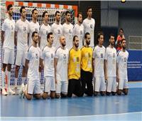 مصر تقع في المجموعة السابعة في مونديال اليد 2021