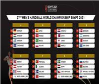 فيديو| ناقد رياضي يكشف اختيار منتخب مصر لليد المجموعة السابعة بكأس العالم