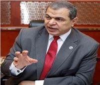 القوى العاملة: صرف 799 ألف جنيه مستحقات وضمان اجتماعي لـ28 عاملا بالأردن