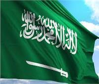 السعودية تدين هجوما إرهابيا استهدف رجلي أمن في تونس