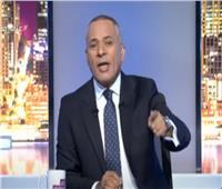 أحمد موسى: المحافظون استجابوا لمناشداتنا وخفضوا أسعار التصالح