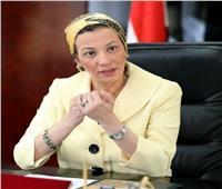 وزيرة البيئة تستعرض جهود مصر في مواجهة قضية تغيير المناخ
