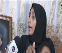 فيديو| والدة الطفلة «أروى» تكشف تفاصيل صادمة عن مقتلها وحقيقة اغتصابها