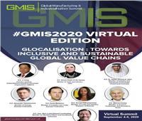 «جامع» تلقي كلمة مصر في المؤتمر الافتراضي للقمة العالمية للصناعة والتصنيع