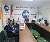 مستقبل وطن أسيوط يعقد غرفتي عمليات لمتابعة انتخابات مجلس الشيوخ