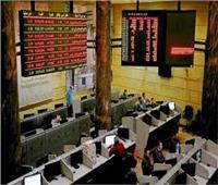 تراجع كافة مؤشرات البورصة المصرية بمنتصف تعاملات الثلاثاء 8سبتمبر