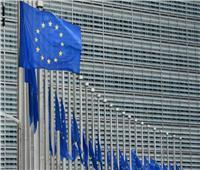المفوضية الأوروبية ترحب بانضمام «تيك توك» لمدونة السلوك لمحاربة خطاب الكراهية