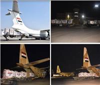 مصر تواصل فتح الجسر الجوى لإرسال المساعدات العاجلة للأشقاء في السودان وجوبا