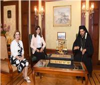 وزيرة الهجرة تستقبل الأنبا باخوم لبحث التعاون بين الوزارة والكنيسة الكاثوليكية