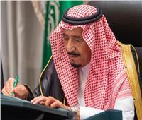 خلال جلسة الثلاثاء  ننشر أبرز قرارات مجلس الوزراء السعودي