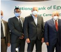 البنك الأهلي يوقع عقد تمويل بمليار جنيه لصالح إحدى الشركات العقارية