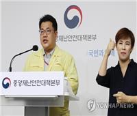 كوريا: لن نمدد مستوى التباعد الاجتماعي حال استمرار تراجع إصابات كورونا