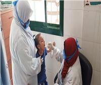 «صحة المنيا» توقع الكشف على 1187 مواطن ضمن مبادرة «حياة كريمة»