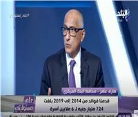 طارق عامر: صندوق النقد يتخذ الإصلاح المصري تجربة يحتذى بها أمام العالم