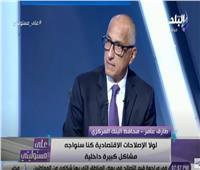 طارق عامر: الإخوان عرضوا على منصب نائب رئيس الوزراء.. «اكتشفت أنهم مش فاهمين»