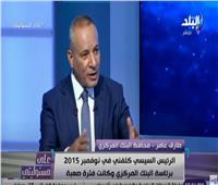 أحمد موسى عن تسهيلات التصالح في مخالفات البناء: «إيه الجمال ده.. دولة عظيمة»