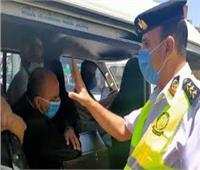 «الداخلية»: إتخاذ الإجراءات ضد 3022 سائقا لعدم الإلتزام بإرتداء الكمامات