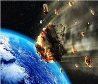 4 كويكبات تقترب من الأرض.. هذا الأسبوع