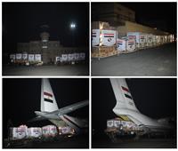 تكثيف رحلات الجسر الجوي المخصص لنقل المساعدات إلى السودان