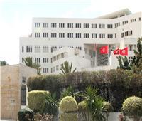 الخارجية التونسية توضح: إعفاء سفيرنا بالأمم المتحدة من منصبه «إجراء روتيني»