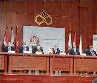بدء المؤتمر الصحفي للإعلان عن الجدول الزمني لانتخابات مجلس النواب الجديد