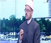 فيديو| الأوقاف: الإنسان مأمور بالتفاؤل وحسن الظن بالله