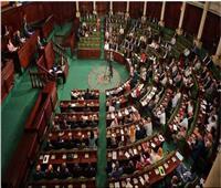 دعوة لجلسة برلمانية لمطالبة الحكومة التونسية بحل التنظيمات السياسية الداعمة للإرهاب