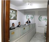 «أبو شقة» يطلق اسم فؤاد سراج الدين على المقر الجديد ببيت الأمة