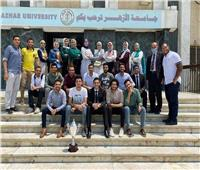 فريق «إيناكتس» جامعة الأزهر يفوز بالمركز الأول في ريادة الأعمال