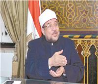 حوار  وزير الأوقاف: حرمة بيوت الله «مصانة».. ولا علاقة لقانون التصالح بالمساجد