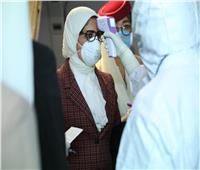 خاص  وزيرة الصحة تتابع أولى تجارب لقاح كورونا بـ«حميات إمبابة»