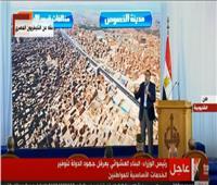 فيديو| مصطفى مدبولي: الدولة على دراية كاملة بحجم التحديات التي تواجه المواطنين