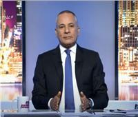 أحمد موسى: السيسي انحاز لأهالي 4500 قرية وخفض متر التصالح إلى 50 جنيهًا