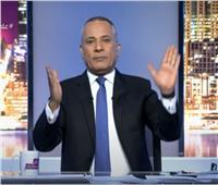 أحمد موسى: حصيلة التصالح في مخالفات البناء سيتم إنفاقها لتطوير البنية التحتية