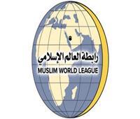 اليوم| رابطة الجامعات الإسلامية تعقد مؤتمراً دولياً لتعزيز دور الجامعات في خدمة المجتمع