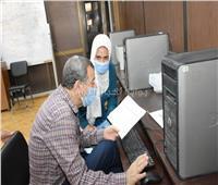 تنسيق الجامعات 2020| معامل تنسيق جامعة القاهرة تستقبل طلاب الثانوية العامة لتقليل الاغتراب