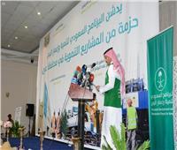 البرنامج السعودي لتنمية وإعمار اليمن يفتتح ويدشن حزمة مشاريع لدعم التنمية في عدن