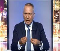 أحمد موسى: ياسين أقطاي تخلي عن الإخوان.. والخط الأحمر دمر مشروع تركيا |فيديو