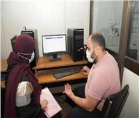 تنسيق الجامعات 2020|معامل تنسيق جامعة القاهرة تستقبل طلاب الثانوية العامة لتقليل الاغتراب