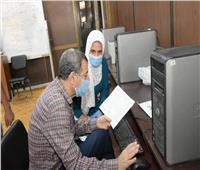 التعليم العالي: 75 ألف طالب يسجلون في تقليل الاغتراب بتنسيق الجامعات 2020