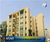 فيديو| نائب رئيس المدينة: إنجاز 57 ألف وحدة إسكان اجتماعي بالعاشر من رمضان