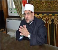 وزير الأوقاف يعلن إعداد خطة للسماح بصلاة الجنائز بالمساجد الكبرى