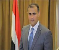 اليمن واليابان تبحثان سبل تعزيز العلاقات الثنائية وقضية خزان صافر العائم